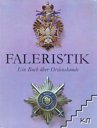 Faleristik. Ein Buch über Ordenskunde