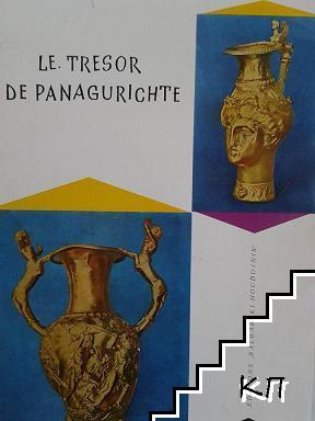 Le Trésor de Panagurichte