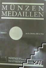 Münzen, medaillen. Auktion 9 / 1989