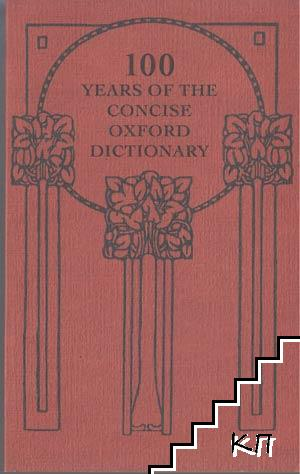 100 years of the concise Oxford dictionary
