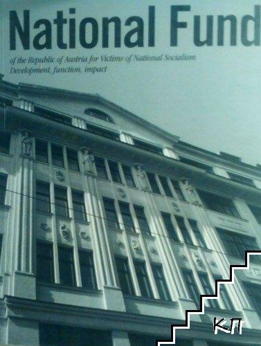 National Fund
