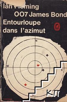 007 James Bond: Entourloupe dans l'azimut