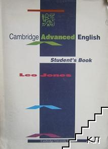 Cambridge Advanced English: Student's Book