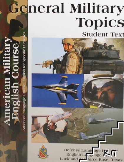 American Military English Course: General Military Topics