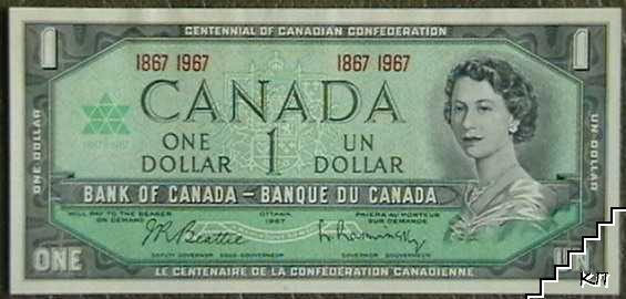 1 долар / 1967/ Канада