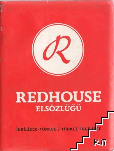 Redhouse Portable Dictionary. English-Turkish / Turkish-English