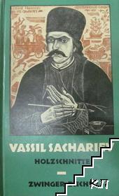 Vassil Zachariev