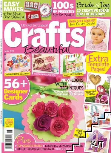 Crafts Beautiful / may 2011