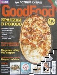 BBC GoodFood. България. Бр. 83 / 2013