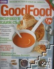 BBC GoodFood. България. Бр. 84 / 2013
