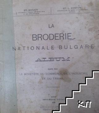 La broderie nationale Bulgare