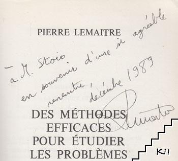 Des methodes efficaces pour etudier les problemes (Допълнителна снимка 1)