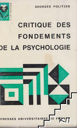 Critique des fondements de la psychologie