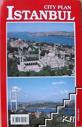 Istanbul. City plan