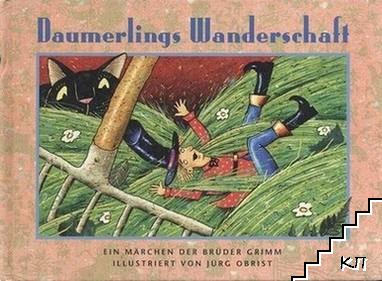 Daumerlings Wanderschaft