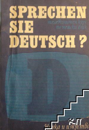 Sprechen Sie Deutsch? Teil 1-2