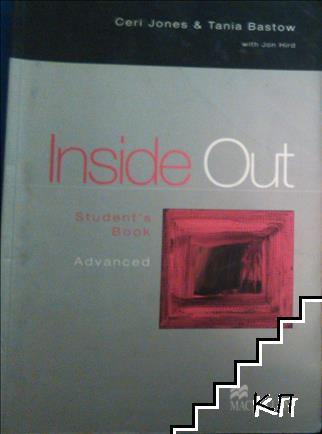 Inside Out. Advanced