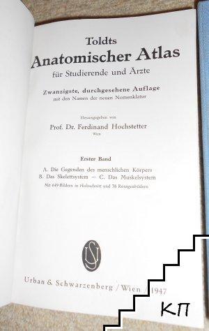 Toldts Anatomischer Atlas für Studierende und Ärzte. Band 1