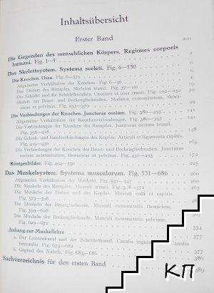 Toldts Anatomischer Atlas für Studierende und Ärzte. Band 1 (Допълнителна снимка 1)