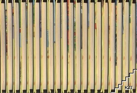 Geronimo Stilton Collection. Libro 1-20 (Допълнителна снимка 1)
