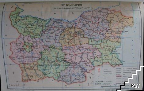 Статистически годишник на Народна република България 1959 (Допълнителна снимка 3)