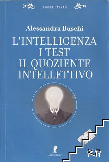 L' intelligenza. I test. Il quoziente intellettivo