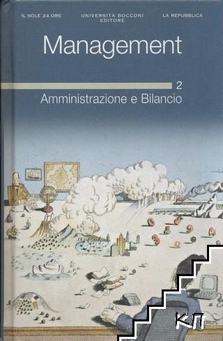 Management. Vol. 2: Amministrazione e Bilancio