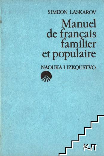 Manuel de français familier et populaire