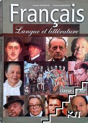 Français. Langue et litterature. Classe de 12e