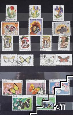 Пощенски марки. Комплект от 300 марки