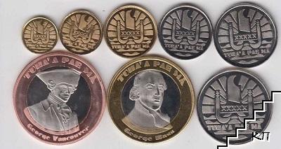 8 монети / 2015 / Австралски острови