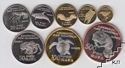 8 монети / 2015 / Острови Гамбе