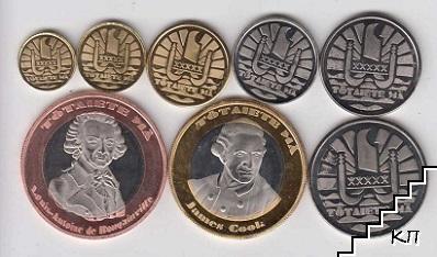 8 монети / 2015 / Дружествени острови