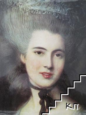 Шедевры живописи в Эрмитаже / Masterpieces of Painting in the Hermitage Museum