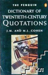Dictionary of twentieth-century Quotations