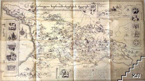 Карта памятники грузинского зодчества