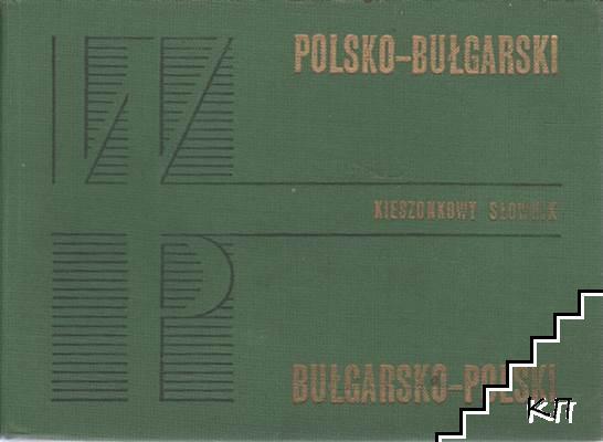 Kieszonkowy słownik Bułgarsko-polski / Джобен българско-полски речник