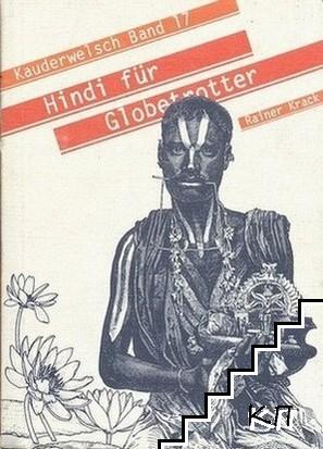 Hindi für Globetrotter