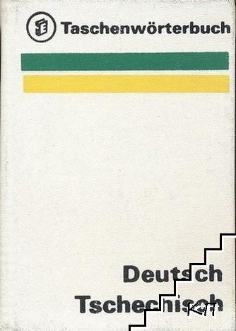 Deutsch-Tschechisches Taschenwörterbuch