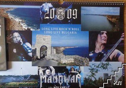 Календар на Manowar