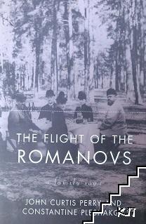 The Flight of of the Romanovs