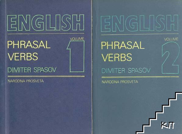 English Phrasal Verbs. Vol. 1-2