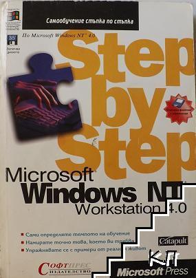 Step by step. Microsoft Windows NT