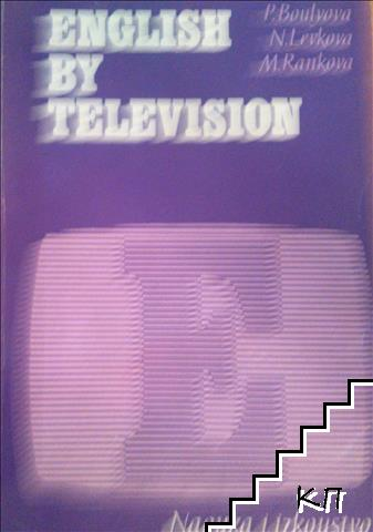 English by Television. Year 2-3