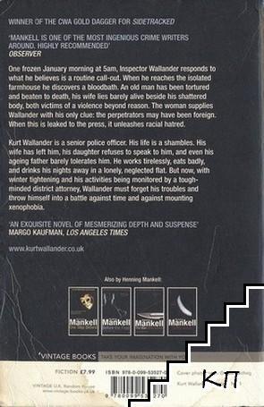 Faceless Killers: Kurt Wallander (Допълнителна снимка 1)