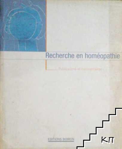 Recherche en Homeopathie