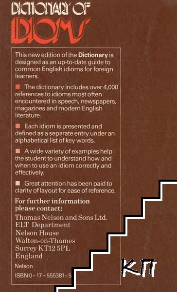 Dictionary of Idioms