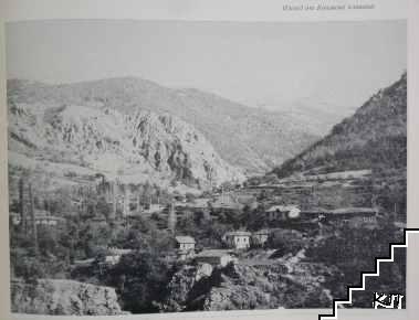 България. Кратка география (Допълнителна снимка 2)
