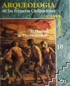 Arqueologia de las primeras civilizaciones: origenes del hombre