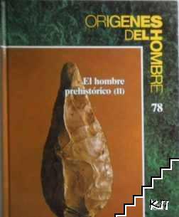 El Hombre Prehistorico II